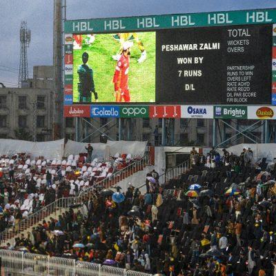 PSL 2020 Pakistan Super League